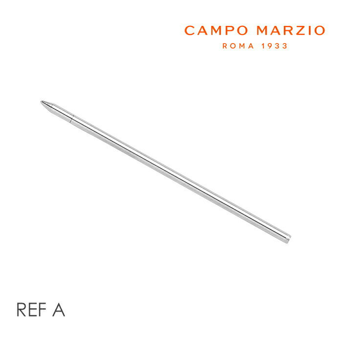 カンポマルツィオ ボールペン替え芯 4C CAMPO MARZIO REF A ボールペン用 リフィル 油性 REF-A