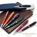 カンポマルツィオ[【CAMPO MARZIO】ACROPOLIS ボールペン ] (ボールペン)【RCP】