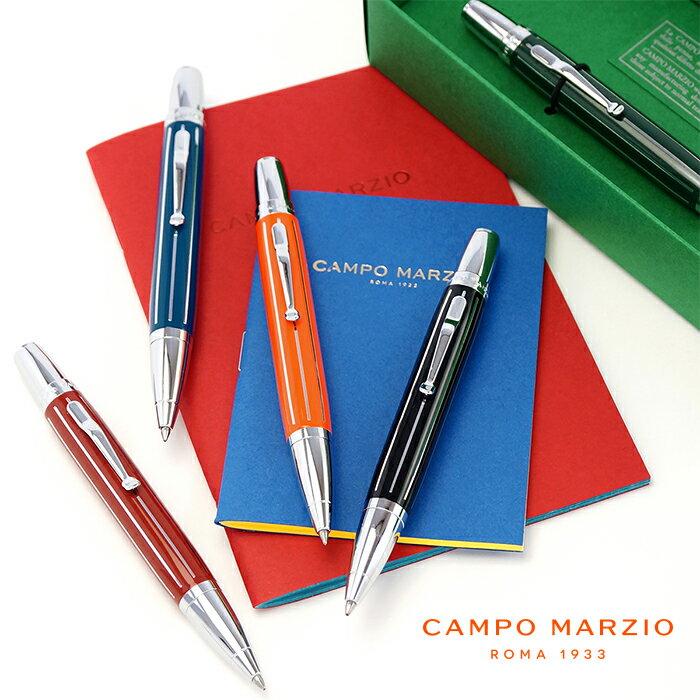 【イタリアブランド】 ボールペン 油性 おしゃれ メンズ レディース 高級 ブランド カンポマルツィオ CAMPO MARZIO PINSTRIPE PIN-BP