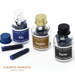 カンポマルツィオ[【CAMPOMARZIO】REF-CA万年筆用カートリッジインク【メール便不可】](万年筆インク)【RCP】