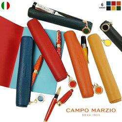 イタリアブランド海外インポートイタリア直輸入カラフルかわいいペンケースビジネスレディースメンズギフト筆入れペンポーチスリムレザーシンプルギフトセットCAMPOMARZIOカンポマルツィオLargePenCaseWithTAG