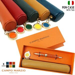 CAMPO MARZIO ペンケース Large Pen Case With TAG イタリア 直輸入 インポート ブランド かわいい ビジネス レディース メンズ ギフト 筆入れ ペンポーチ スリム レザー シンプル カンポマルツィオ【こ