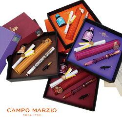 イタリアブランドCAMPOMARZIOバチカン美術館コラボペンケース万年筆ボールペン2wayインクセット直輸入インポートギフトプレゼントかわいいレディースメンズお祝い限定ギフトセット