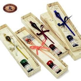 RUBINATO 15/LEO ガラスペン + インクセット 15-LEO 直輸入 イタリア製 ガラスペン おしゃれ ギフト ルビナート 母の日 敬老の日 誕生日 クリスマス