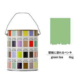 ペンキ 水性塗料 DIY ROOMBLOOM Matte green tea 4kg 緑 グリーン 日本ペイント | 水性ペンキ 水性 塗料 室内 壁 壁紙 室内用 ペイント 壁塗料 屋内 緑色 塗料缶 塗装 ニッペ 模様替え 天井 室内塗料 つや