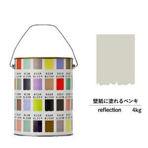 ペンキ 水性塗料 DIY ROOMBLOOM Matte reflection 4kg 灰 グレー 日本ペイント | 水性ペンキ 水性 塗料 室内 壁 壁紙 室内用 ペイント 壁塗料 屋内 灰色 塗料缶 塗装 ニッペ 模様替え 天井 室内塗料 つや