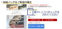 【切り売り販売】台風・ゲリラ豪雨対策水ピタ防水シート(防水生地)全国対応140cm*1mfs04gm(10000052)