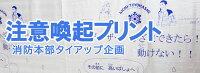 【大人気商品】水ピタ防水シート140cm*1m