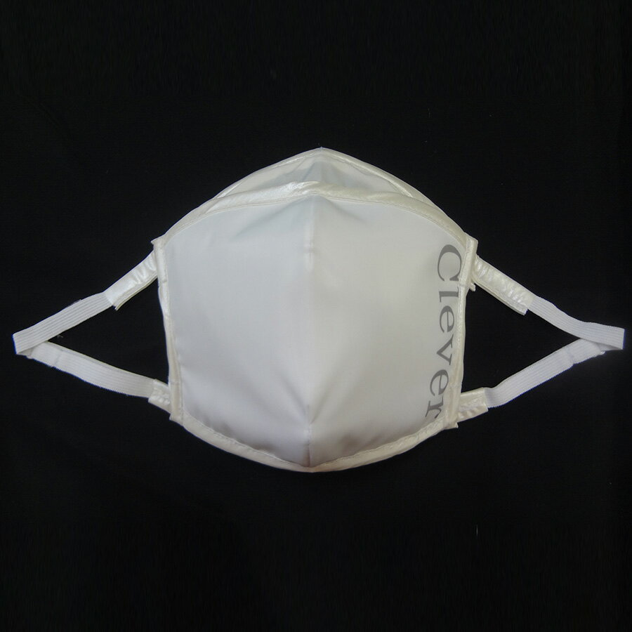 bo-biカロリー Cleverマスク 商標登録出願済 再利用可能タイプ マスクカバー付き カロリー消費を促すフィルター交換用10枚入り