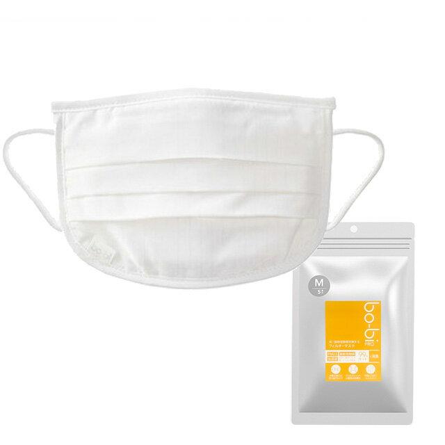 次世代マスク「bo-bi」 プロ 使い捨てタイプ 5枚入り(個別包装) ダイエットEXPO出展商品