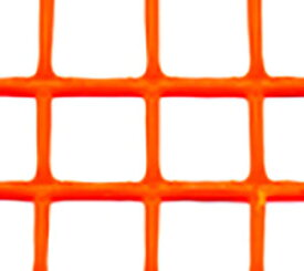 トリカルネット プラスチックネット CLV-h09 オレンジ 大きさ:幅1000mm×長さ6m 切り売り