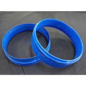 樹脂メッシュ 取り換え可能 篩 ふるい 直径200mm×高さ80mm ブルー