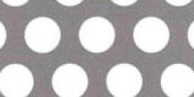 アルミ パンチングメタル φ:10.0mm|板厚:1.5mm|幅:1000mm長さ:2000mm