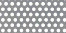アルミ パンチングメタル φ:3.0mm|板厚:1.0mm|幅:1000mm長さ:2000mm