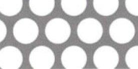鉄 パンチングメタル φ:10.0mm|板厚:1.6mm|幅:914mm長さ:1829mm