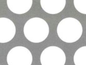 鉄 パンチングメタル φ:16.0mm|板厚:2.3mm|幅:914mm長さ:1829mm