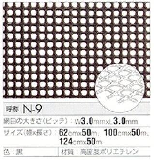 树脂网,塑料网历史网 N-9 1000 毫米 * 46 米 fs04gm 大日本塑料 takiron 股份有限公司 daipla 伟大 (塑料模型)