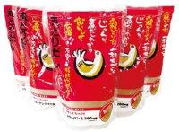 日本スープの丸どりだしです。ガラスープより格段に美味しい丸鶏ブイヨンです。無添加無脂肪で離乳食から介護食、普段のお食事まで幅広くお使い頂けます