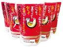 丸どりだし(260g×20袋)無添加・無脂肪 日本スープの丸鶏スープストック