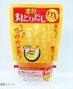 丸どりだしデラックス(250g×20袋)無添加・無脂肪 酵母エキス不使用日本スープの丸鶏スープストック
