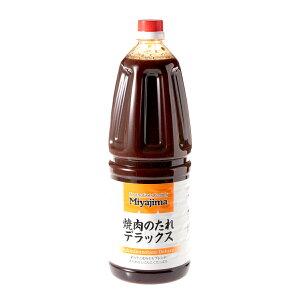 焼肉のたれ 宮島醤油 焼肉 たれ やきにくのたれ 宮島醤油 焼肉のたれ デラックス 1.8L