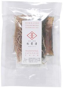 北海道 函館 美唄 健康 ご飯のおとも 医食同源 [医食同源] 松前漬 手造りセット ミニ 50g
