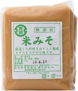 博多 醤油 濃口 甘口 老舗 九州 福岡 うすくち 淡口 [青柳醤油] 無添加 米みそ 1kg