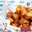 【お買い得セール開催中!】九州 宮崎 キャラメル キューブ おやつ お菓子 お土産 イート キャラいもキューブ プレー…