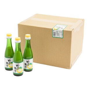 【ケース販売】 [櫛野農園] ゆず 果汁 (大分県産) 100% 200ml×20本/ 国産 徳用 九州 大分 ゆずごしょう ゆずこしょう 柚子 酢 ビネガー