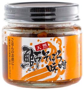 北陸 石川 金沢 能登 近江町市場 のどくろ 名産品 [笠井食品] 鰤そぼろ味噌 115g