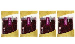 広島 漬物 漬菜 広島菜 レモン 国産 キムチ [山豊] 漬物 広島菜 安藝紫 100g×4袋セット
