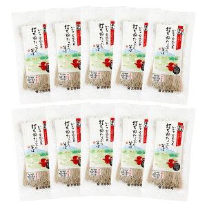 [北舘製麺] 蕎麦 麺 半生 打ち粉たっぷりそば 190g×10袋セット /東北 岩手県 八幡平 わんこそば 名産品 特産品