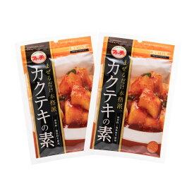 送料無料 [ファーチェフーズ] カクテキの素 130g×2袋/花菜/韓国食品花菜/ファーチェ/キムチの素/韓国料理/白菜キムチ/大根