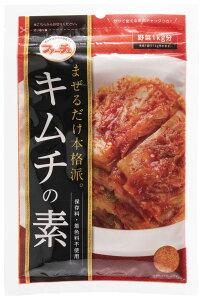 送料無料 [ファーチェフーズ] キムチの素 116g/韓国食品/切ってまぜるだけ/花菜/ファーチェフーズ/キムチの素/韓国料理/白菜キムチ