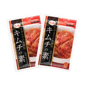 送料無料 [ファーチェフーズ] キムチの素 116g×2袋/菜/韓国食品/切ってまぜるだけ/花菜/韓国料理/白菜キムチ