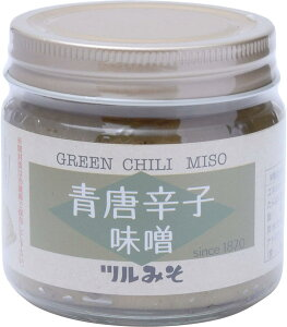 [鶴味噌醸造] ツルみそ 青唐辛子みそ 160g /国産 福岡県 九州 合わせ味噌 調味料 野菜スティック