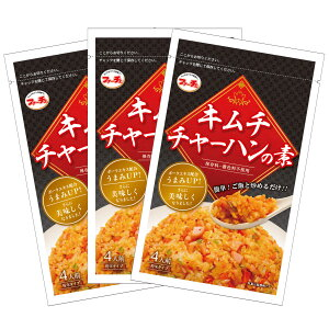送料無料 [ファーチェフーズ] キムチチャーハンの素 40g×3袋セット /福島 花菜 ソウル市場 韓国食品 韓国食材 韓国料理 韓国調味料 キムチ炒飯 まぜるだけ