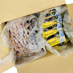 [オンザマーク] TOKUBO 8種バラ50本、フィナンシェバラ50本セット (チーズ10本、あんこ7本、チョコ8本、 焼き芋・リンゴ・白あん・ラムレーズン・苺各5本、フィナンシェ50個) /おやつ/デザー