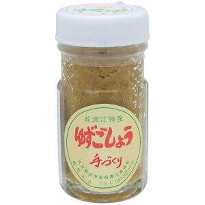 【お買い得セール開催中!】九州 大分 日田 大山 ゆず 調味料 ゆずこしょう 梶原食品 ゆずこしょう青 60g