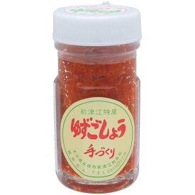 【お買い得セール開催中!】九州 大分 日田 大山 ゆず 調味料 ゆずこしょう 梶原食品 ゆずこしょう赤 60g