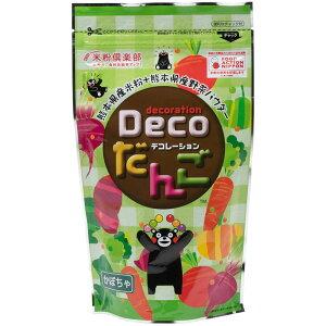 九州 熊本県 中村製粉 米粉 デコレーションだんご 食育 かぼちゃ 中村製粉 デコレーションだんご(かぼちゃ) 200g