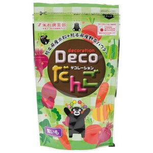 【お買い得セール開催中!】九州 熊本県 中村製粉 米粉 デコレーションだんご 食育 紫いも 中村製粉 デコレーションだんご(紫いも) 200g