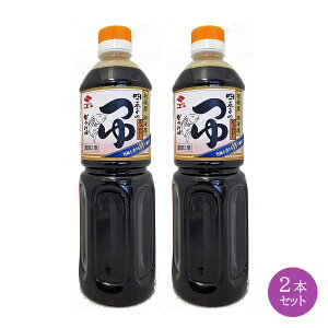 【お買い得セール開催中!】九州 福岡 調味料 醤油 つゆ めんつゆ ニビシ醤油 四季のつゆかつお 1L×2