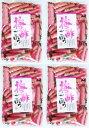 【お買い得セール開催中!】ゴボウ 牛蒡 漬物 お取り寄せ グルメ ギフト 上沖産業 梅酢ごぼう 80g×4袋