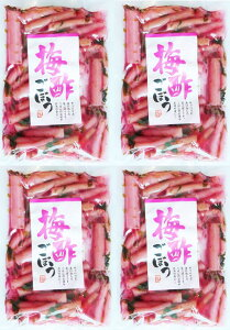 【早い者勝ち!5%OFFクーポン配布中!】ゴボウ 牛蒡 漬物 お取り寄せ グルメ ギフト 上沖産業 梅酢ごぼう 80g×4袋