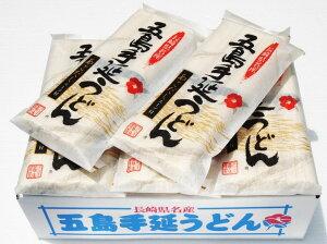 【お買い得セール開催中!】乾麺 おいしい 饂飩 お取り寄せ グルメ ギフト 五島手延べうどんスープ付き MM -10 (化粧箱)
