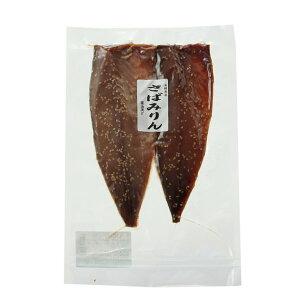 【お買い得セール開催中!】九州 長崎 平戸 生月島 マルイ水産 さばみりん 2枚