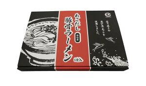 【お買い得セール開催中!】長崎県 とんこつ おいしい お取り寄せ グルメ ギフト 白雪食品 しらゆき あごだし豚骨ラーメン5食 675g