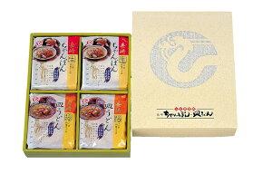 【早い者勝ち!5%offクーポン配布中!】長崎県 簡単 おいしい お取り寄せ グルメ ギフト 白雪食品 しらゆき T20長崎ちゃんぽん・皿うどん詰合せ 908g