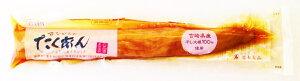 【お買い得セール開催中!】沢庵 漬物 つけもの お取り寄せ グルメ ギフト 道本食品 昔ながらのたくあん日向漬クラシック 一本入